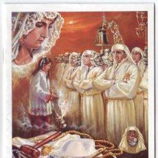 Carteles de Semana Santa: SEMANA SANTA MÁLAGA 2006: HORARIOS E ITINERARIOS DE LOS DESFILES PROCESIONALES. HOMBRE DE TRONO. Lote 26765453