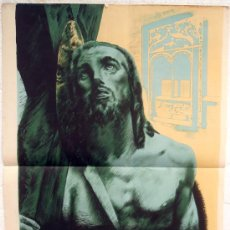 Carteles de Semana Santa: CARTEL ZAMORA 1948 , SEMANA SANTA , LITOGRAFIA ,ILUSTRADOR RAFAEL ZAMORA PRIETO. Lote 36402695