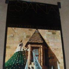 Carteles de Semana Santa: CARTEL SEMANA SANTA ZAMORA 1971. ORIGINAL DE EPOCA (NO COPIA). LA ESPERANZA E IGLESIA DE SANTA LUCIA. Lote 27045345