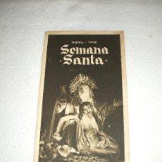 Carteles de Semana Santa: ANTIGUO Y CURIOSO PROGRAMA DE SEMANA SANTA DE VALLADOLID AÑO 1952. Lote 24273449