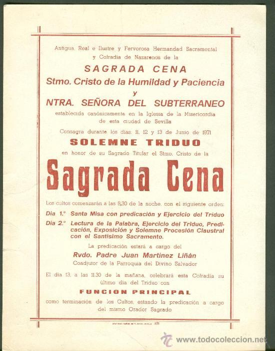 Carteles de Semana Santa: SEMANA SANTA DE SEVILLA. CALENDARIO DE CULTOS DE LA HERMANDAD DE LA CENA . AÑO 1971 - Foto 2 - 27233462