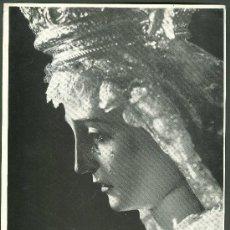 Carteles de Semana Santa: SEMANA SANTA DE SEVILLA. CALENDARIO DE CULTOS DE LA HERMANDAD DE LA CENA . AÑO 1971. Lote 27488097