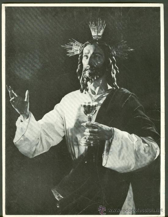 SEMANA SANTA DE SEVILLA. CALENDARIO DE CULTOS DE LA HERMANDAD DE LA CENA . AÑO 1971 (Coleccionismo - Carteles Gran Formato - Carteles Semana Santa)