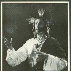 Carteles de Semana Santa: SEMANA SANTA DE SEVILLA. CALENDARIO DE CULTOS DE LA HERMANDAD DE LA CENA . AÑO 1971. Lote 27233462