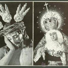 Carteles de Semana Santa: SEMANA SANTA DE SEVILLA. CALENDARIO DE CULTOS DE LA HERMANDAD DE LA CENA . AÑO 1971. Lote 27233461