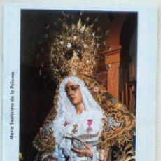 Carteles de Semana Santa: ITINERARIO SEMANA SANTA MALAGA AÑO 2003. Lote 24743228
