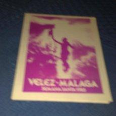 Carteles de Semana Santa: ITINERARIO SEMANA SANTA VELEZ MALAGA 1985. Lote 25285511