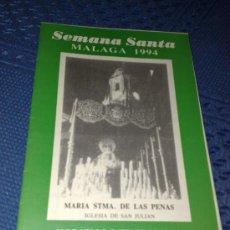 Carteles de Semana Santa: ITINERARIO SEMANA SANTA MALAGA 1994. Lote 25429523