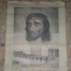 Carteles de Semana Santa: BOCETO DIBUJO ORIGINAL Y CARTEL DE SEMANA SANTA DE CORDOBA 1949 ILUSTRADO POR RICARDO ANAYA. Lote 25556076