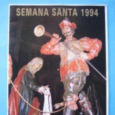 Carteles de Semana Santa: PROGRAMA SEMANA SANTA DE VALLADOLID AÑO 1994. Lote 26453656