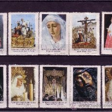 Carteles de Semana Santa: LOTE CON 40 VIÑETAS DE LA SEMANA SANTA DE SEVILLA - 1974 - HAY 3 ROTAS - VER ADICIONALES. Lote 27665606