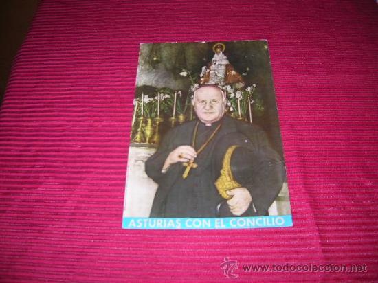 CARTEL DEL PAPA JUAN 23 EN COVADONGA ASTURIAS (Coleccionismo - Carteles Gran Formato - Carteles Semana Santa)