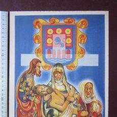 Carteles de Semana Santa: VIVERO, LUGO - SEMANA SANTA - LITOGRAFIA - AÑO 1948. Lote 97794148