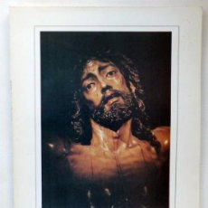 Carteles de Semana Santa: REVISTA HERMANDAD DE LA SALUD SEMANA SANTA MALAGA AÑO 1992. Lote 31198583