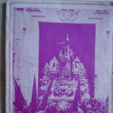 Carteles de Semana Santa: PROGRAMA SEMANA SANTA SEVILLA AÑO 1962.200 PG. .PAGINAS DESPLEGABLES ILUSTYRADO.8ª.. Lote 32110675