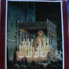 Carteles de Semana Santa: CARTEL SEMANA SANTA SEVILLA 1991. Lote 32392468