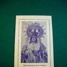 Carteles de Semana Santa: SEMANA SANTA DE MALAGA RECORDATORIO MARIA SANTÍSIMA DE LA TRINIDAD AÑO 1947. Lote 32689957
