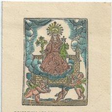 Affiches de Semaine Sainte: GOIGS EN LLAOR DE NTRA. SRA. DE LORETO DE TARRAGONA.-SEMANA SANTA 1958. Lote 41710144