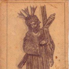 Carteles de Semana Santa: SEMANA SANTA SEVILLA - ANTIGUO DIBUJO A LAPIZ DE NUESTRO PADRE JESUS DEL GRAN PODER FDO. COLLANTES. Lote 33457975