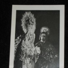 Carteles de Semana Santa: SEMANA SANTA SEVILLA - ESTAMPA DE NUESTRA SEÑORA DE LA AMARGURA - SAN JUAN DE LA PALMA. Lote 33721831