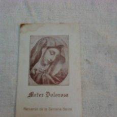 Carteles de Semana Santa: ESTAMPA RECUERDO SEMANA SANTA 1927.OBSEQUIO DE LIBRERIA ANTIGUA DE VALDEPARES . HABANA. Lote 34161369