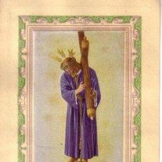 Carteles de Semana Santa: SEMANA SANTA SEVILLA - ESTAMPA DE LA FUNCION PRINCIPALDE 1933 - HDAD DE PASION. Lote 34272042
