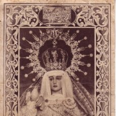 Carteles de Semana Santa: SEMANA SANTA MALAGA - CARTEL DE 20X30 CM - FOURNIER - MARIA SANTISIMA DE LA PAZ - HDAD DE LA CENA . Lote 34566403