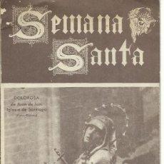Carteles de Semana Santa: MEDINA DE RIOSECO.-PROGRAMA DE SEMANA SANTA. Lote 133604929
