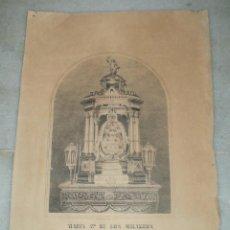 Carteles de Semana Santa: LITOGRAFIA ANTIGUA - MARIA SANTISIMA DE LOS MILAGROS - PATRONA DEL PUERTO DE SANTA MARIA. Lote 39408943