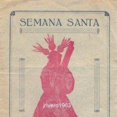 Carteles de Semana Santa: OLVERA, CADIZ, 1931,PROGRAMA SEMANA SANTA, DOBLE HOJA,LEER DESCRIPCION,RARISIMO,. Lote 39693265