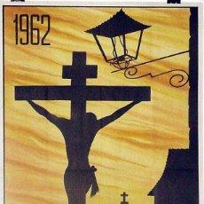 Carteles de Semana Santa: EXCEPCIONAL CARTEL DE CACERES, SEMANA SANTA 1962, ILUSTRADO POR L. BREÑA – MIDE 100 X 62 CMS.. Lote 38280931