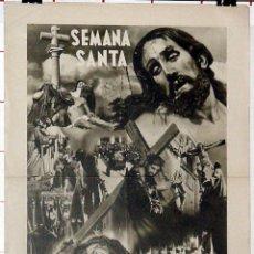 Carteles de Semana Santa: ANTIGUO CARTEL DE ZAMORA, SEMANA SANTA, BLANCO Y NEGRO - AÑOS 50 – MIDE 70 X 50 CMS.. Lote 38281075