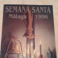 Carteles de Semana Santa: CARTEL DE SEMANA SANTA DE MALAGA 1996. Lote 41084921