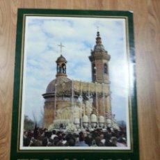 Carteles de Semana Santa: CARTEL SEMANA SANTA SEVILLA TRIANA 1991 48X70 CM. Lote 41296225