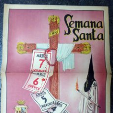 Carteles de Semana Santa: CARTEL JUMILLA , MURCIA , SEMANA SANTA 1950 LITOGRAFIA , ORIGINAL. Lote 41527564