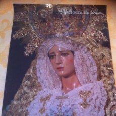 Carteles de Semana Santa: SEMANA SANTA DE MALAGA. CARTEL ESPERANZA DE TODOS XX ANIV.CORONACION ESPERANZA 2008 3 X 2. Lote 41587171