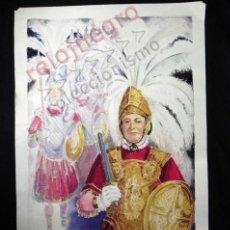 Carteles de Semana Santa: CARTEL VI PREGÓN LOS ARMAO DE LA MACARENA - MAIRELES ARMAOS VIRGEN ESPERANZA - 1998 SEVILLA RELIGIÓN. Lote 42079294