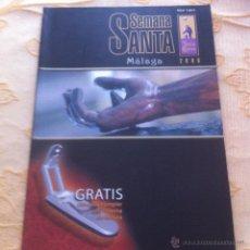 Affiches de Semaine Sainte: SEMANA SANTA DE MALAGA. LA DOBLE CURVA 2006. Lote 42691656