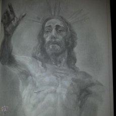 Carteles de Semana Santa: 24 X 16 ILUSTRACION SEMANA SANTA SEVILLA - VIRGEN O CRISTO , IDEAL PARA ENMARCAR. Lote 42814968