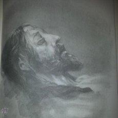 Carteles de Semana Santa: 24 X 16 ILUSTRACION SEMANA SANTA SEVILLA - VIRGEN O CRISTO , IDEAL PARA ENMARCAR. Lote 42814996