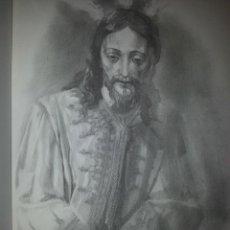 Carteles de Semana Santa: 24 X 16 ILUSTRACION SEMANA SANTA SEVILLA - VIRGEN O CRISTO , IDEAL PARA ENMARCAR. Lote 42815478