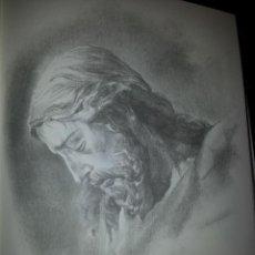 Carteles de Semana Santa: 24 X 16 ILUSTRACION SEMANA SANTA SEVILLA - VIRGEN O CRISTO , IDEAL PARA ENMARCAR. Lote 42815501