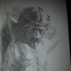 Carteles de Semana Santa: 24 X 16 ILUSTRACION SEMANA SANTA SEVILLA - VIRGEN O CRISTO , IDEAL PARA ENMARCAR. Lote 42815534