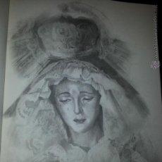 Carteles de Semana Santa: 24 X 16 ILUSTRACION SEMANA SANTA SEVILLA - VIRGEN O CRISTO , IDEAL PARA ENMARCAR. Lote 42815559