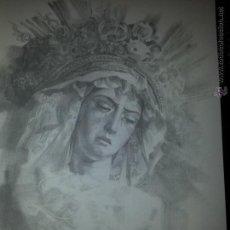 Carteles de Semana Santa: 24 X 16 ILUSTRACION SEMANA SANTA SEVILLA - VIRGEN O CRISTO , IDEAL PARA ENMARCAR. Lote 42815596