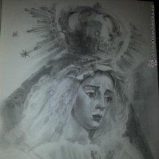 Carteles de Semana Santa: 24 X 16 ILUSTRACION SEMANA SANTA SEVILLA - VIRGEN O CRISTO , IDEAL PARA ENMARCAR. Lote 42815600