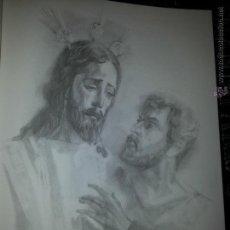 Carteles de Semana Santa: 24 X 16 ILUSTRACION SEMANA SANTA SEVILLA - VIRGEN O CRISTO , IDEAL PARA ENMARCAR. Lote 42815608