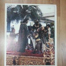 Carteles de Semana Santa: CARTEL SEMANA SANTA LA PALMA DEL CONDADO 1989 42X62 CM.. Lote 43368507