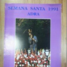 Carteles de Semana Santa: CARTEL SEMANA SANTA ADRA 1991 48X68 CM.. Lote 168174774