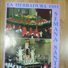 Carteles de Semana Santa: CARTEL SEMANA SANTA LA HERRADURA 1991 48X69 CM.. Lote 43428704